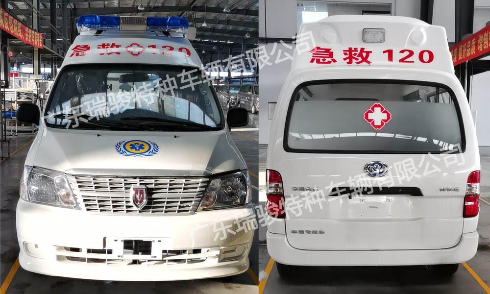 洛阳石化医院国六汽车版救护车金杯阁瑞斯完成验收