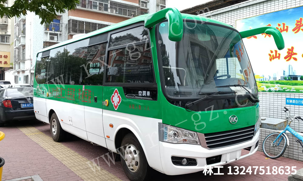 7米yabo88app下载车(DRyabo88app下载车,带心电区)