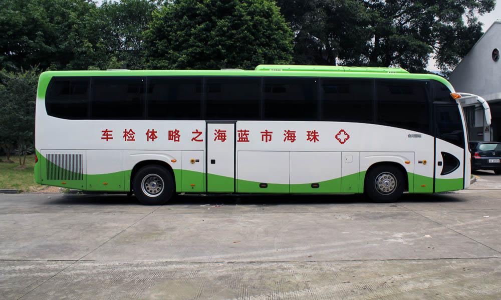 12米yabo88app下载车(多功能yabo88app下载区域)