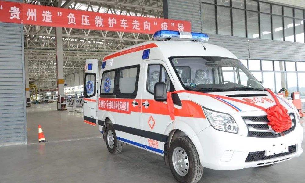 企业捐献救护车