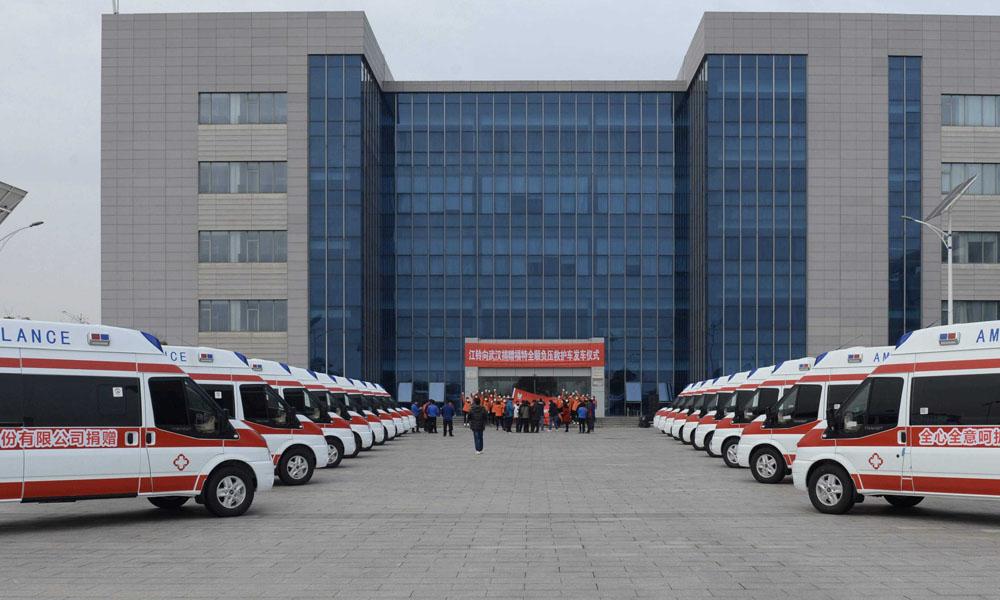 捐献救护车支援湖北武汉