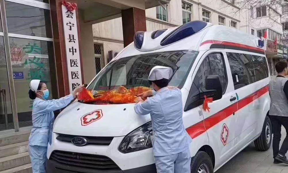 会宁县中医院救护车